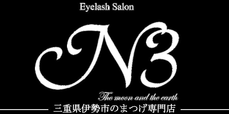eyelash salonn3